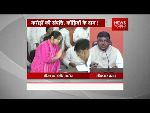 Lalu Prasad Yadav's Daughter Misa Bharti Accused In Property Scam