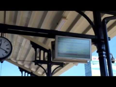 Как доехать общественным транспортом