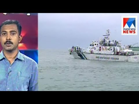 Ship collide with fishermen boat in Trivandrum ; No casualties reported | Manorama News