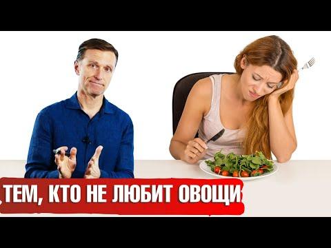 Как приучить себя есть овощи? Почему это так важно? 🥦 🥬