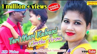 Teri meri kahani full video 2019 # Misty priya new video # तेरी मेरी कहानी # Singer angad raj