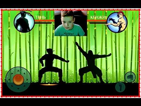 Shadow Fight 2 - БИТВА С ЭДВИНОМ #1 Мои игры на планшете Обзор Android Gameplay