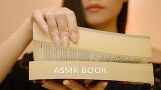 ASMR Book Tapping, Scratching, Page Turning(No Talking)
