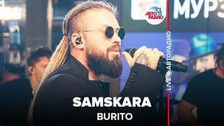 🅰️  Burito - Samskara (LIVE @ Авторадио)