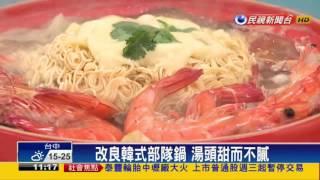 台式融異國味  江烘貴上節目大秀私房菜-民視新聞
