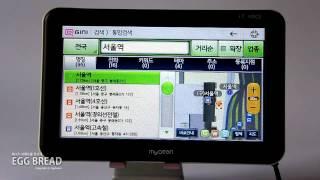 지니3D 내비게이션 마이딘 i7 음성 검색 영상