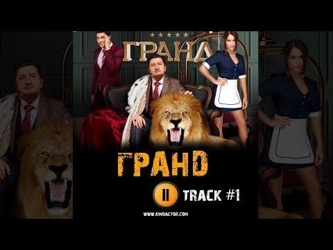 Саундтрек друзья 2 сезон 15 серия