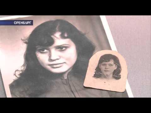 девушки оренбурга интим знакомства оренбург