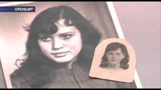 В Оренбурге женщина нашла потерянный  кошелек спустя сорок лет