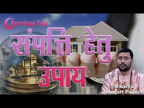 free match making of kundli in hindi
