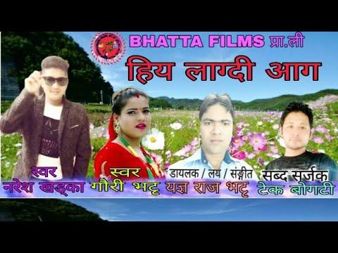 new-nepali-deuda-song-2074-/-2017-hiya-lagdi-aaga-/-naresh-khadka+-gauri-bhatta