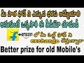 How to  sell Old Redmi mobiles for best price in India 2019 sell old Mobile's in India