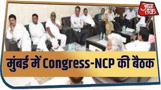 NCP नेता Dhananjay Munde के घर हो रही Congres-NCP की बैठक