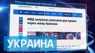 Власть в Киеве