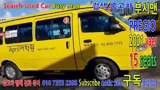 [USED CAR BUSY MAN 중고차 부시맨] PR…