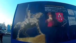 Ukrainian History and Tridents at Independence Square, Kiev, Ukraine 14.10.2018