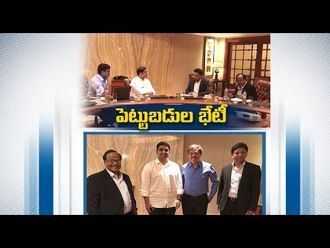 Minister Lokesh Visits Bangalore | Met Major Companies Delegates | to Woo Investments in AP