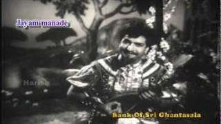 O Chandama Andala Bhama