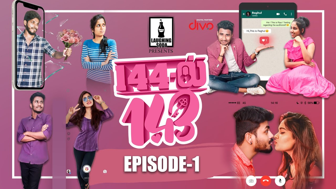 144-ல் 143 | Episode-1 | Tamil Web Series |Subtitles| Laughing Soda