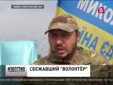 """В Новороссийске, история с """"Капеланом"""" освещается федеральными каналами."""