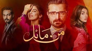 Mann Mayal Episode 22 HD Full Hum TV Drama 13 June 2016