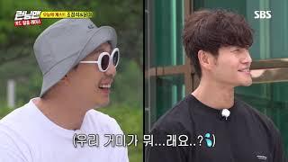 Lee Seung Gi Yoona incontri 2013 sulla recinzione di incontri qualcuno