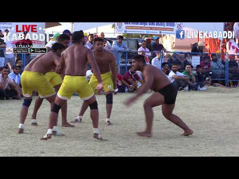 Final | International OKD Kabaddi Cup 2017