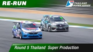 Thailand Super Production : Round 5 @Chang International Circuit