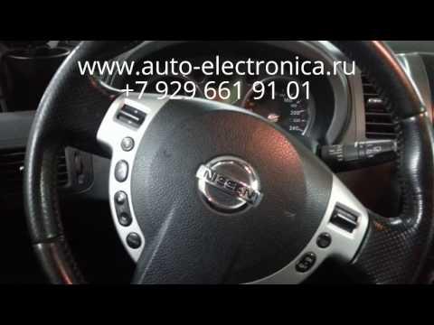 Чип ключ Nissan X-Trail 2007 г.в., смарт ключ, чип для автозапуска