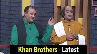 Khabardar Aftab Iqbal 21 September 2017 - Khan Brothers Special - The heX sAW's : Just Fun