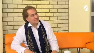 Артист Сергей Кичигин на утреннем шоу «Всем подъём!»