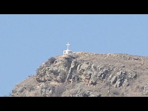 Guanajuato Protegido Por Brujería