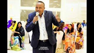 Mohamed BK Hees Cusub 2016