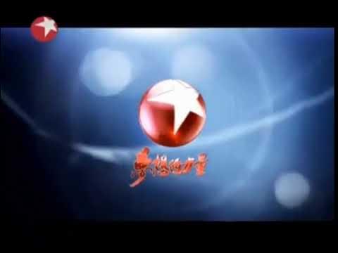 Shanghai Dragon TV International - ident