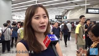 【直擊西九龍高鐵站開放日】售票大廳首度向公眾開放