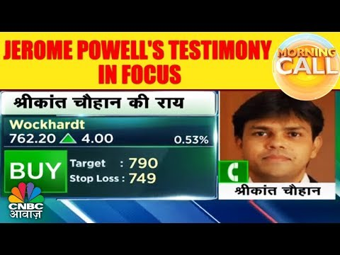 Markets To Watch Jerome Powell's Testimony And Fed Meeting | Morning Call | CNBC Awaaz