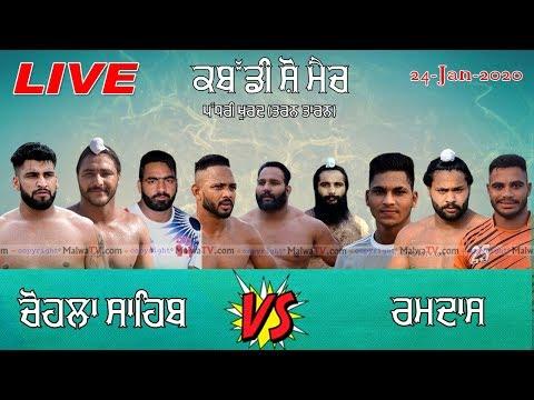LIVE 🔴 PADHRI (Tarn Taran) SHOW MATCH 🔴 RAMDAS vs CHOHLA SAHIB {24-Jan-2020}