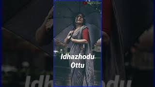 WhatsApp status song Mottu Mottu malaratha mottu