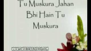 yuvvraj - tu muskura full song lyrics  salman katrina kaif