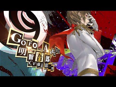Worst Boy Goro Akechi smugs his way into Persona 5 Royal