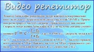 Видео уроки ЕГЭ 2017 по математике. Задания 17