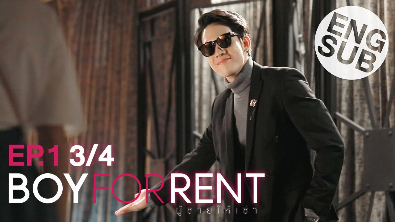 Download [Eng Sub] Boy For Rent ผู้ชายให้เช่า   EP.1 [3/4]