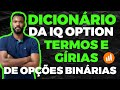 Best IQ Option Strategy 2020 - FULL TUTORIAL! - YouTube