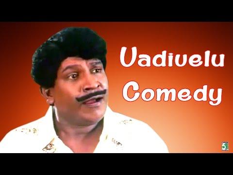 Vadivelu Tamil Movie HD Comedy 1 Ellame En Rasathan