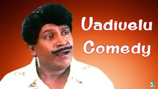 Vadivelu Tamil Movie HD Comedy 1 Ellame En Rasathan