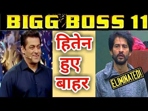Bigg Boss 11: Hiten Tejwani हुए घर से बाहर, रोया Vikas