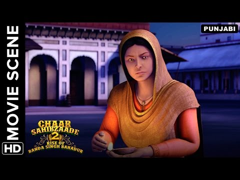 🎬The echoes of Waheguru | Chaar...