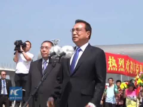 Chinese Premier Li Keqiang starts first visit to Macao