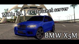 MTA: SA | BMW X5M E70 | CCDplanet server (GTA SA)