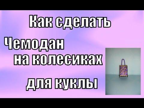 Чемодан Литература Сергей Довлатов
